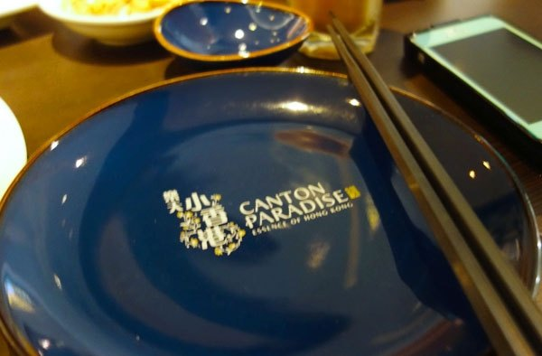 Canton Paradise - Brunch With My Baby Singapore