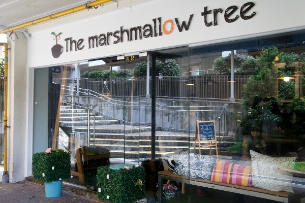 The Marshmallow Tree - Brunch With My Baby Singapore