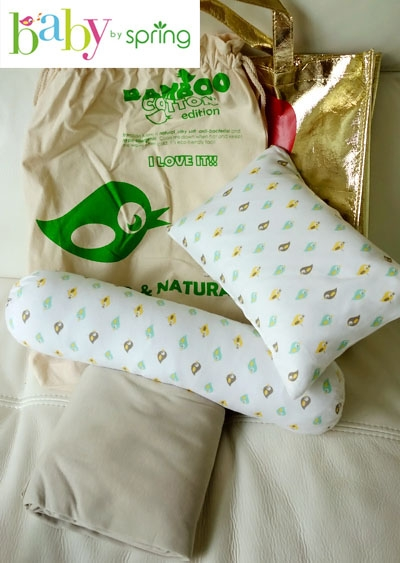 Giveaway Spring Maternity Pillow Bolster And Fitted