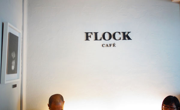 Flock Cafe - Brunch With My Baby Singapore