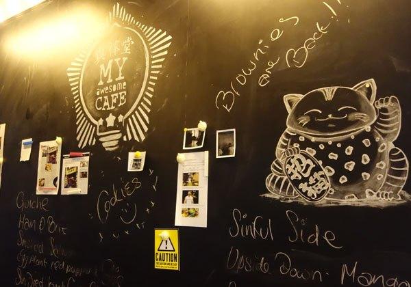 Tiny S Cafe Ayer