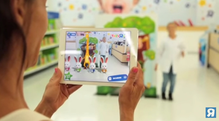 "Toys""R""Us Virtual Easter Egg Hunt"