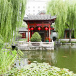 Chinese Garden of Friendship, Darling Harbour, Sydney, Australia