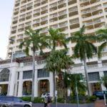 Pullman Cairns International: Cairns Accommodation Reviews