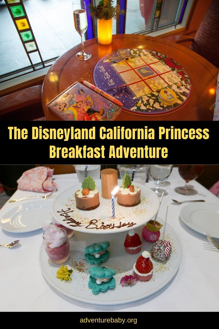 Disney Princess Breakfast Adventures