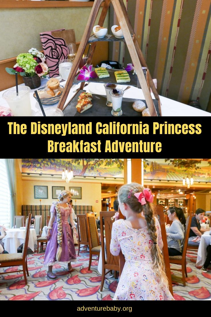 Disneyland Princess Breakfast Adventures