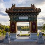 Lennox Gardens & Nara Peace Park Canberra
